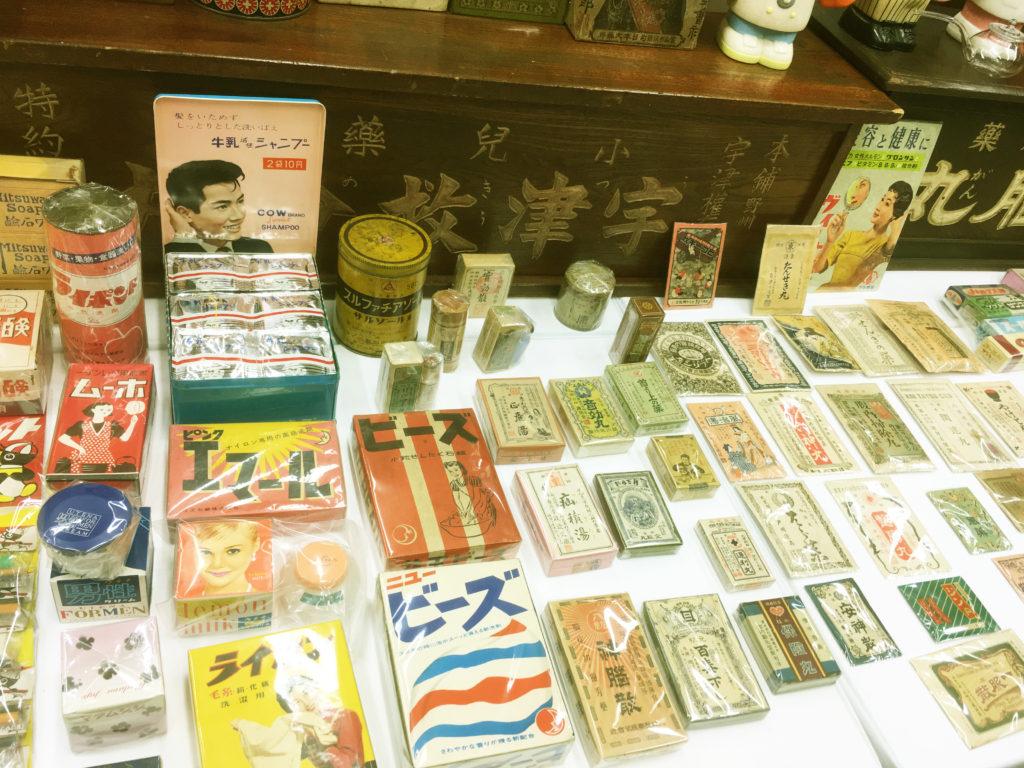 第50回日本薬剤師会学術大会 特別企画展示