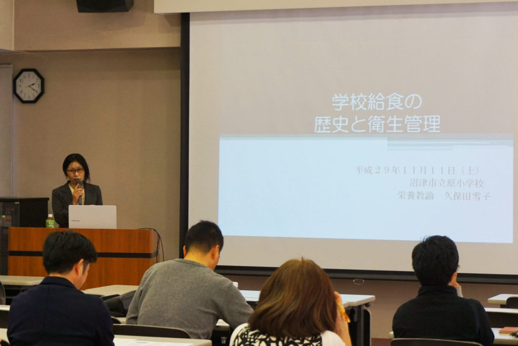 平成29年11月11日沼津薬剤師会学校薬剤師委員会研修会