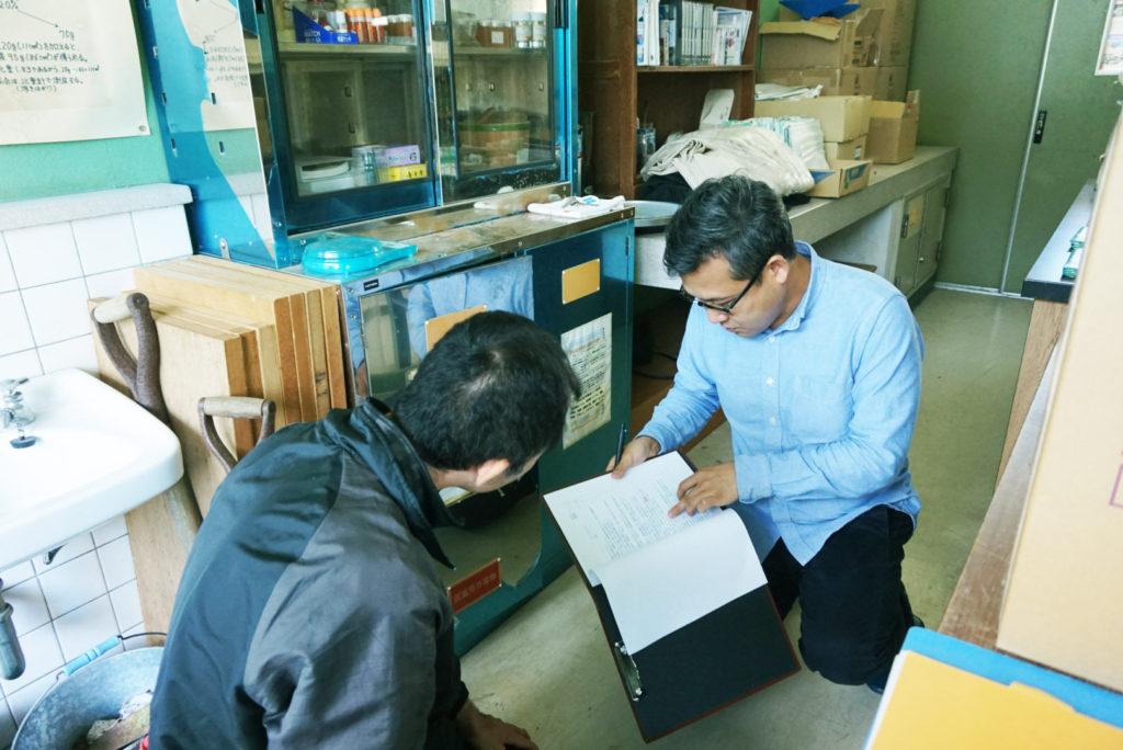 H30年 理科室薬品検査