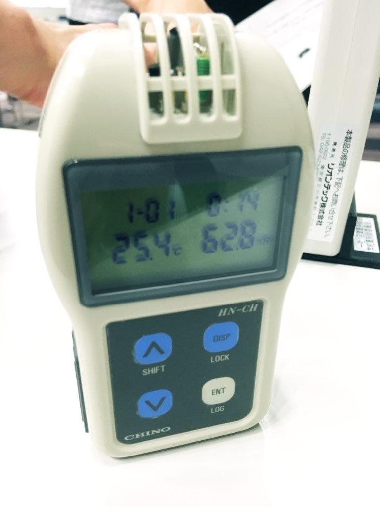温湿度測定器