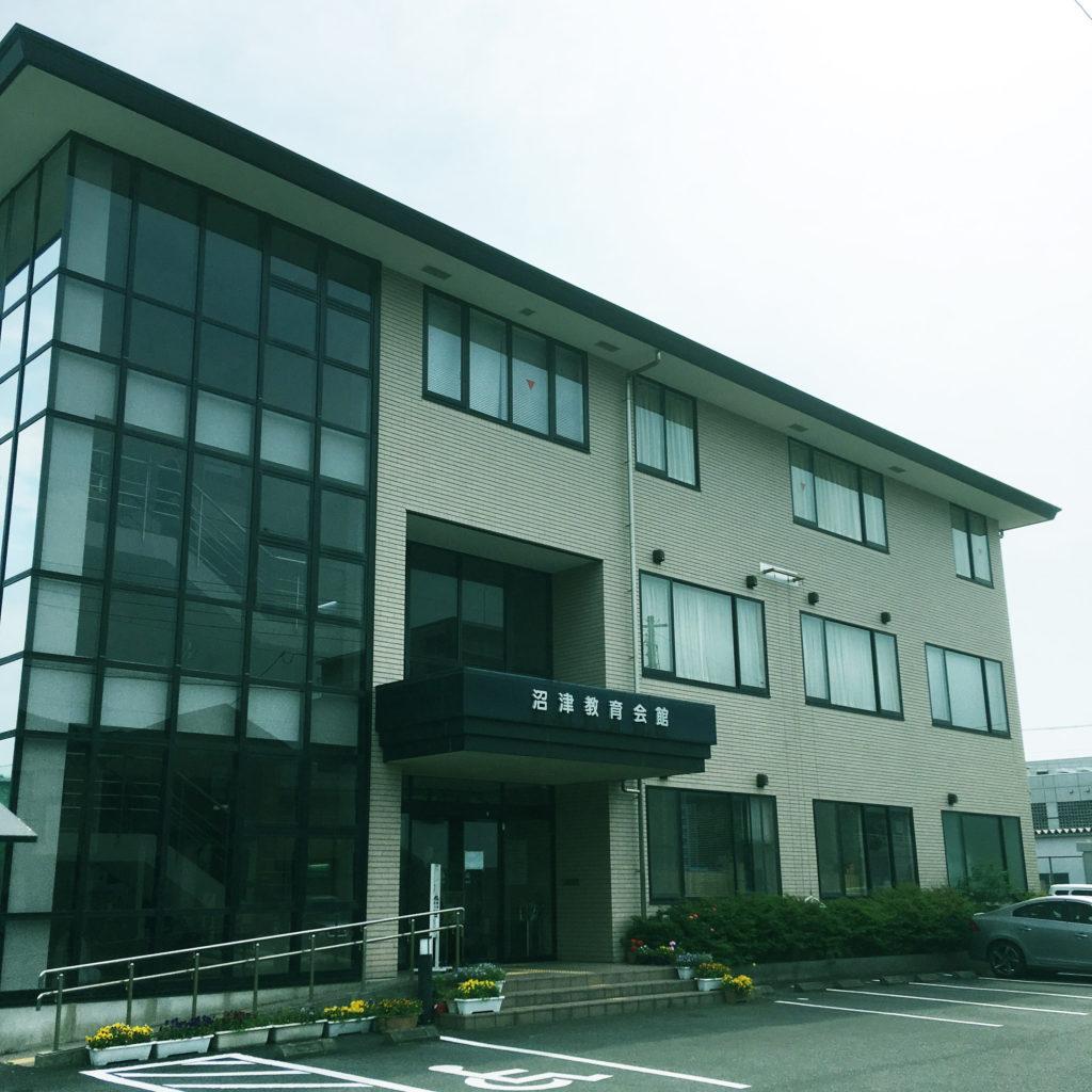 平成30年度沼津市学校保健会総会