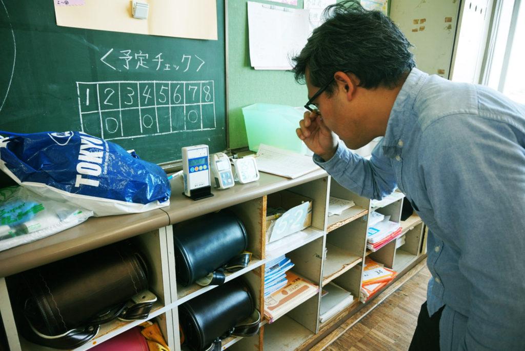 学校環境衛生定期検査 5月