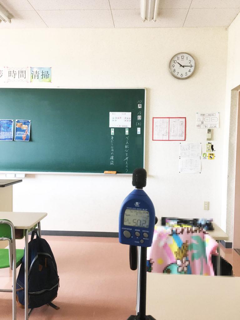 平成30年10月18日 飛龍高等学校三島スクール環境衛生定期検査