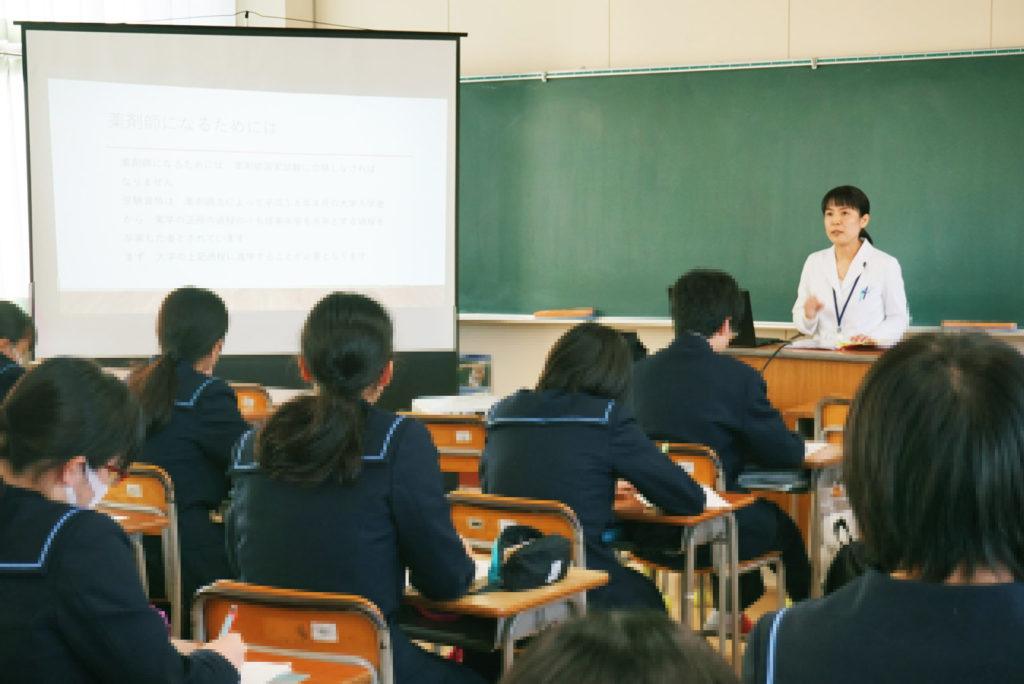 平成30年11月20日 社会人講演会