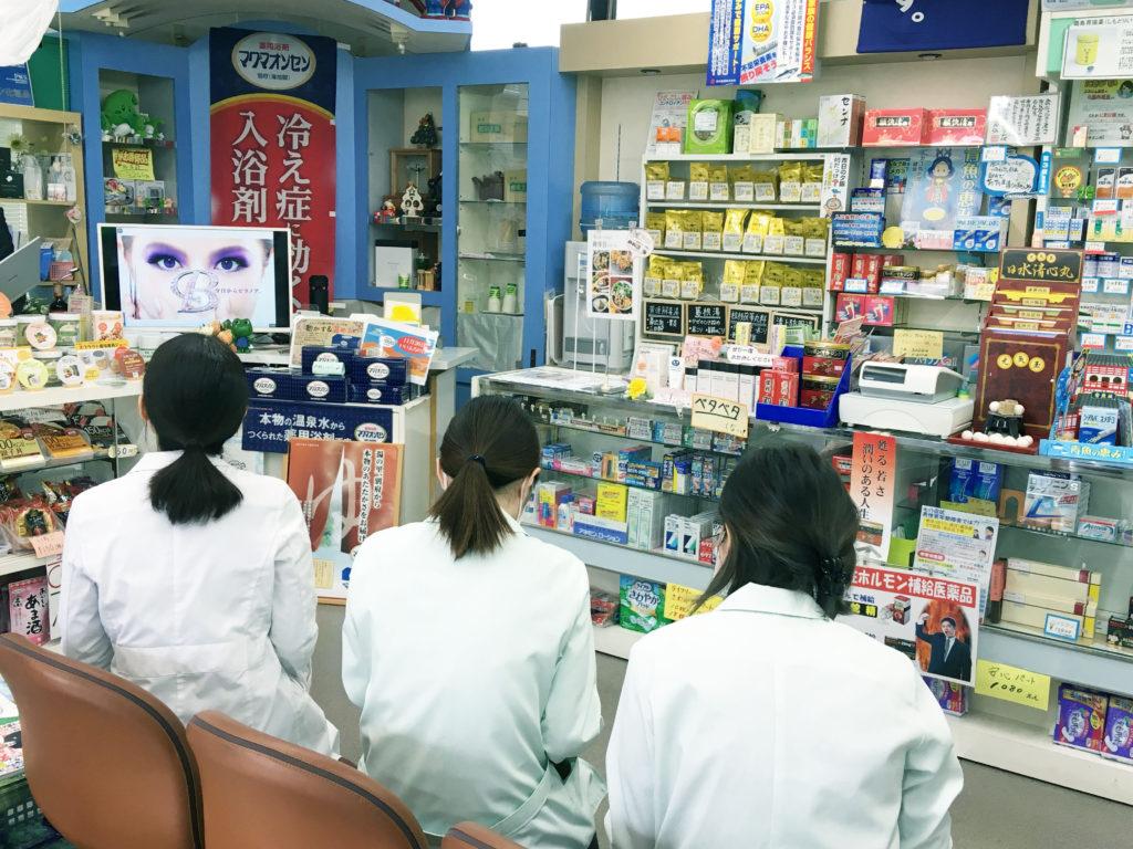 2018.12.4 医薬品勉強会